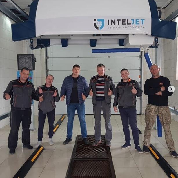 Leisuwash Moscow team Inteljet