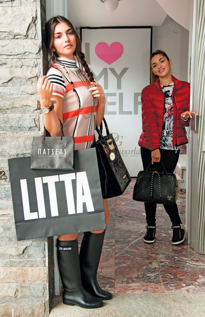 Από το κατάστηµα Litta