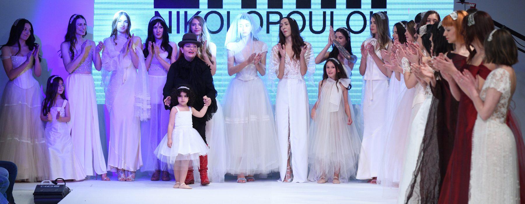 "Erifilli Nikolopoulou: Η ελληνίδα ""Couturier"""