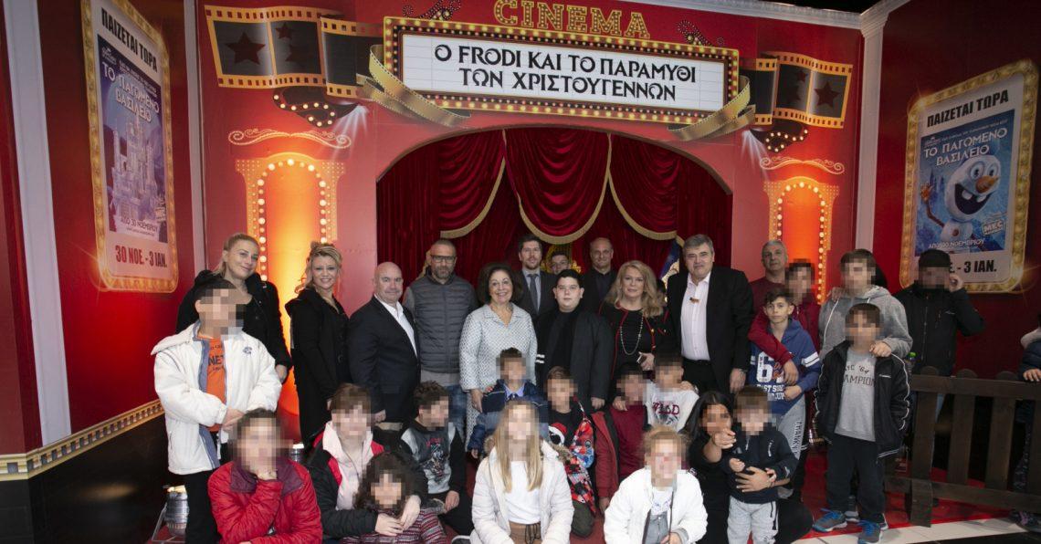 """Η Πριγκίπισσα Αικατερίνη με τα παιδιά της Στέγης Ανηλίκων Πειραιά """"Καλός Ποιμένας"""" στο Santa Claus Kingdom"""