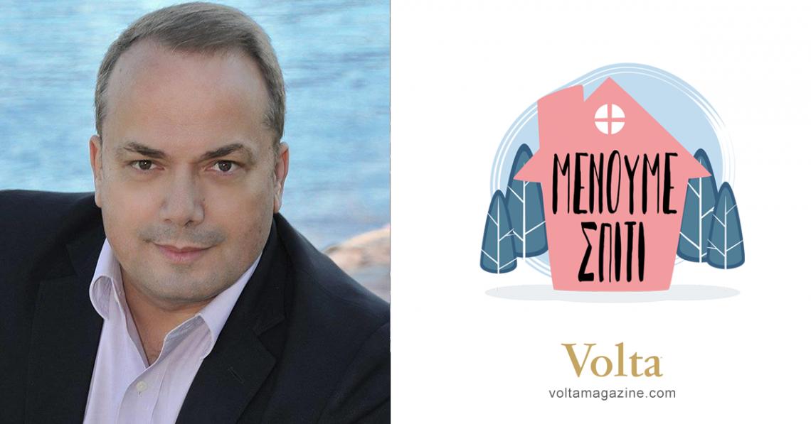 Γρηγόρης Κωνσταντέλλος: Αν οι δήμοι στηριχτούν από την πολιτεία είμαι πολύ αισιόδοξος για την επόμενη ημέρα