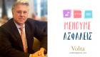 Άντα Ηλιοπούλου: Πως από την πολυτέλεια περάσαμε στην πολυτέλεια του διαχρονικού!