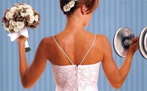 No More Big Fat Wedding
