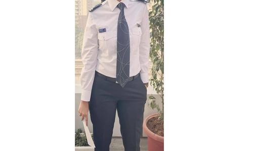 Pilot Uniform