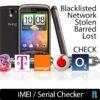 IMEI Serial Checker