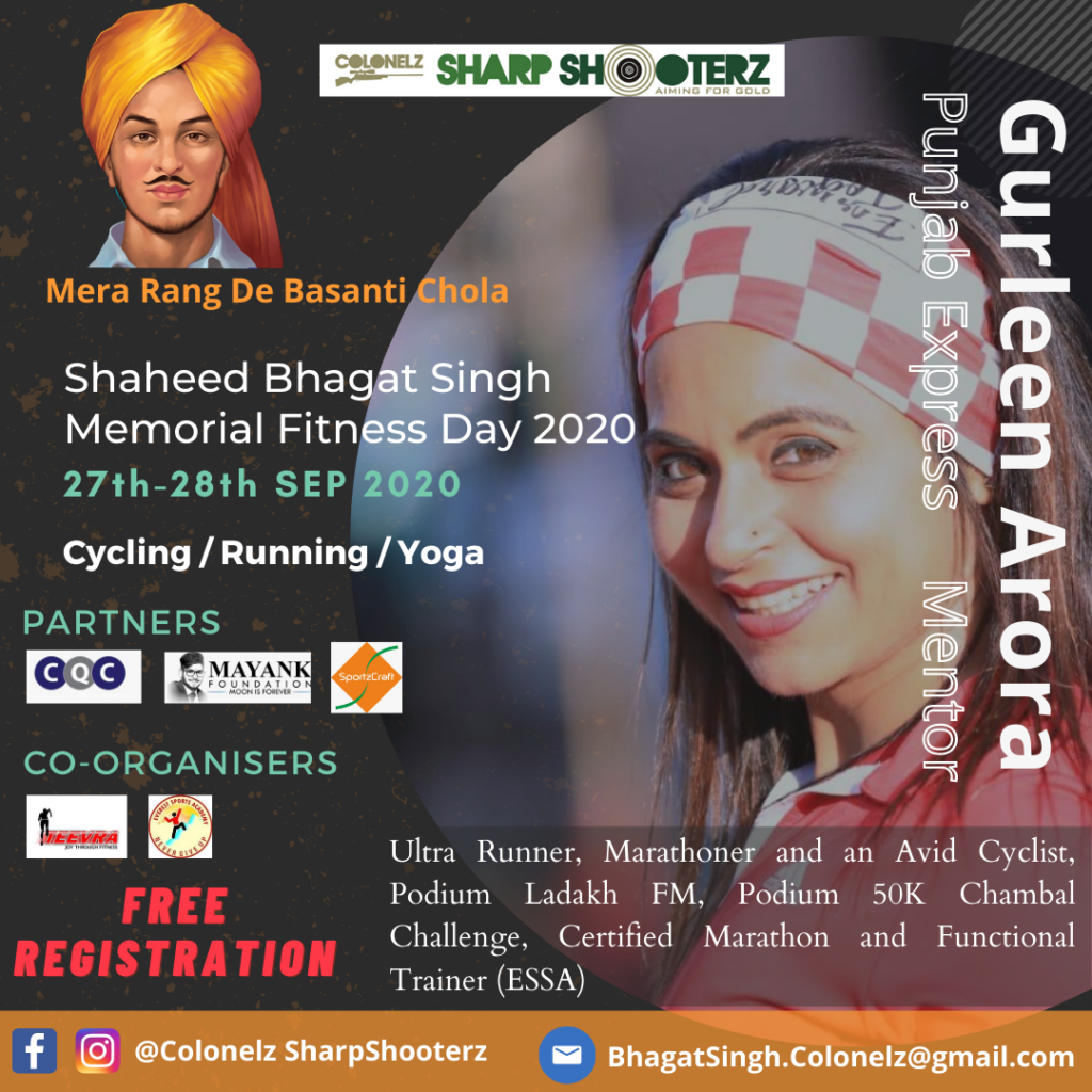 Shaheed Bhagat Singh Memorial Fitness Day 2020
