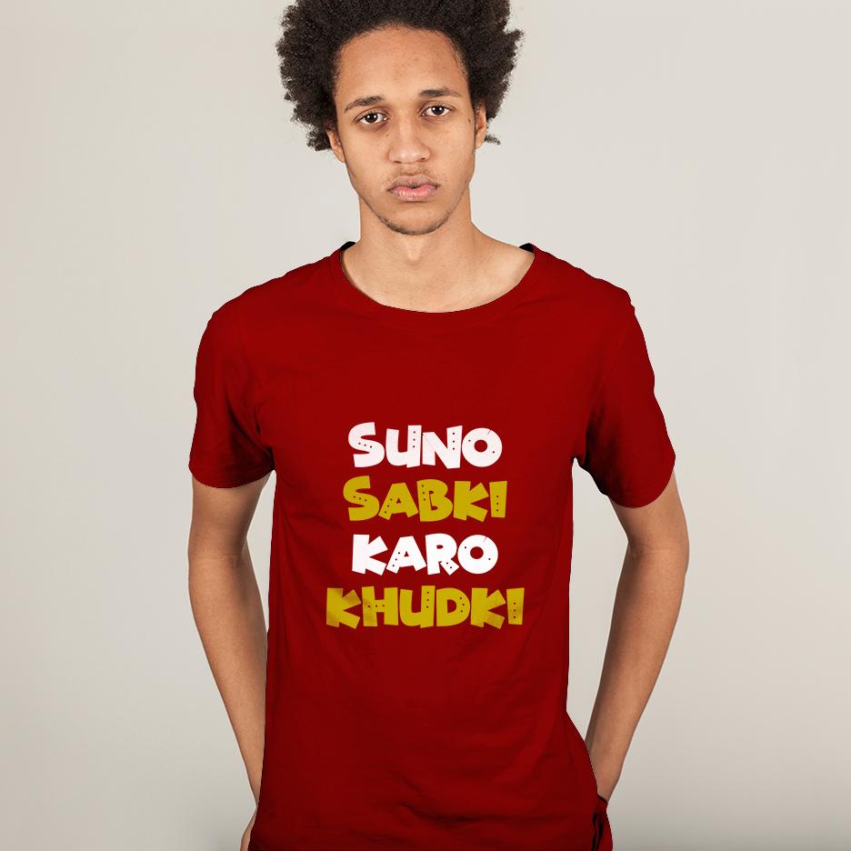 Suno Sabki Karo Khudki