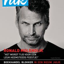 HIK 19 cover