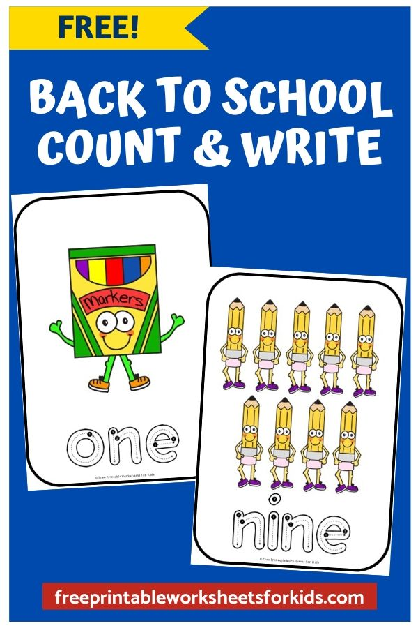 School Supplies Count and Write Cards | Free Printable Worksheets For Kids | This is a great game to welcome your students back to school or for your child to review what their need to know before school starts again. Preschool and kindergarten kids will practice one to one correspondence and writing number words from 1 to 10 by counting adorable school supplies.