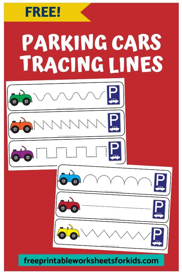Parking Cars Tracing Lines | Free Printable Worksheets For Kids | Young children love vehicles and this fun parking cars printable will surely be a hit! Kids will improve their fine motor skills and concentration at the same time. There are more than 10 different tracing patterns to choose from.
