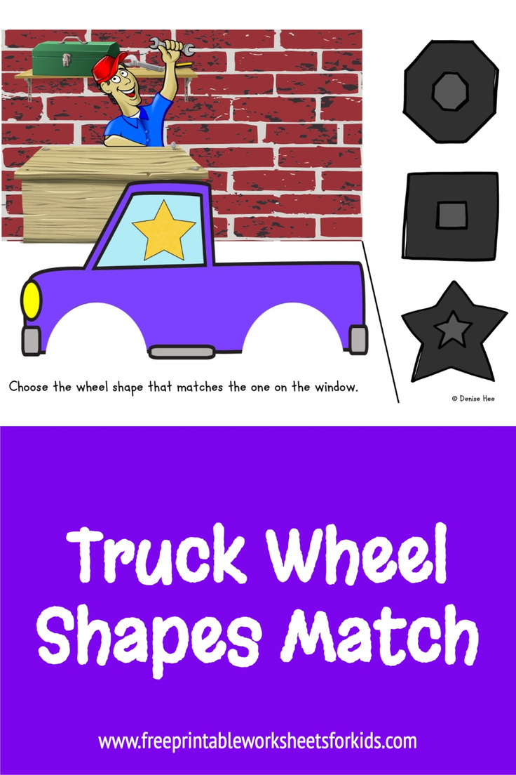 Your students will love this fun transportation theme math center that you can use any time of the year! In this printable preschool shapes activity, they'll work on early geometry as well as fine motor skills.
