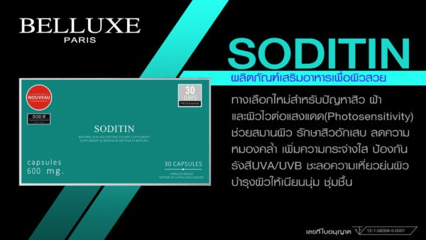 Belluxe SODITIN