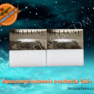 Belluxe Caviar Milk Soap