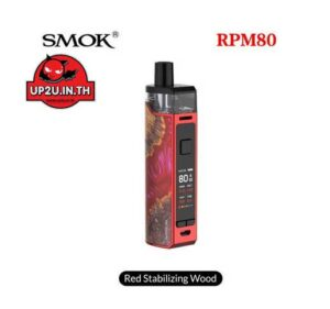 RPM 80 Red Stabilizing Wood