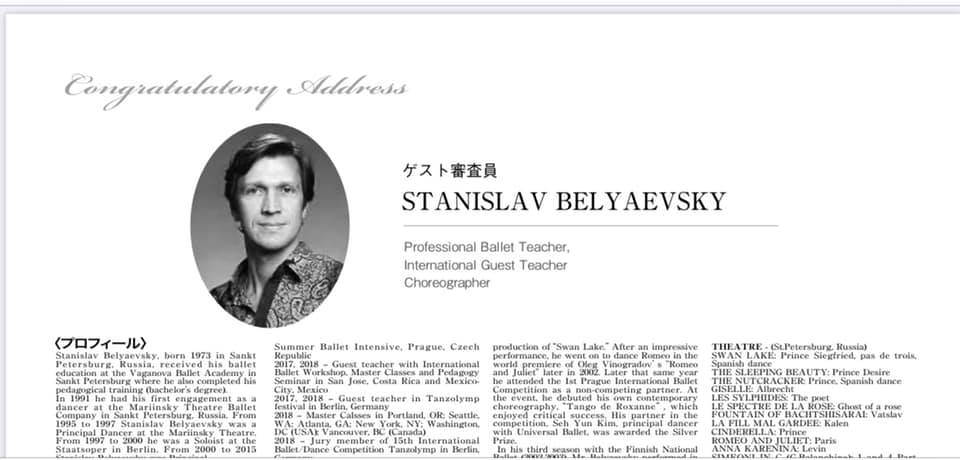 Stanislav Belyaevsky in Kioto Japan