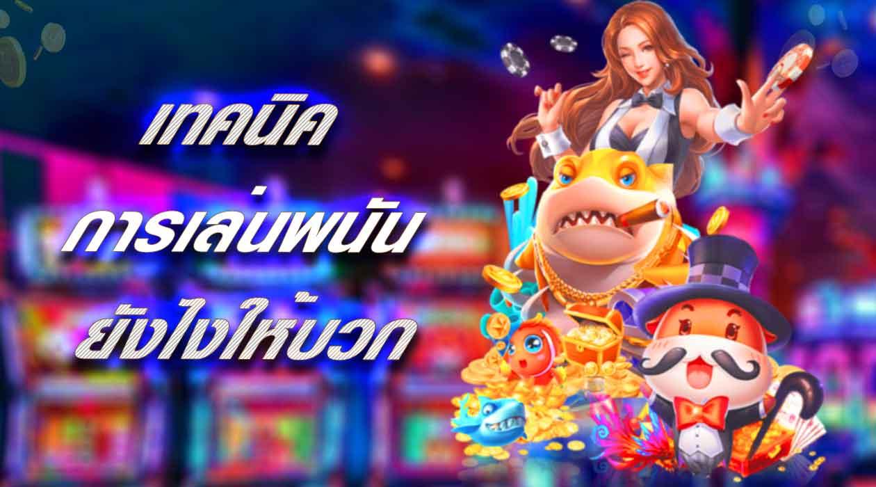 CasinoFun4U