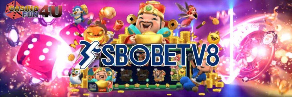 sbobetv8 รีวิว