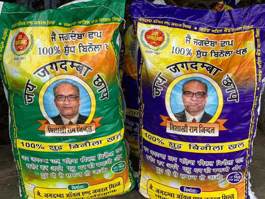 best cattle feed manufacturer in haryana