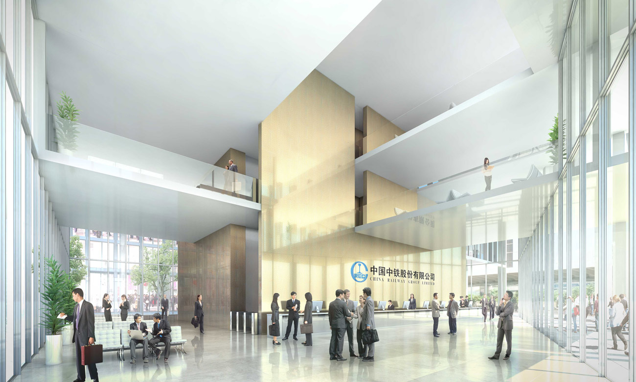 China Railway HQ Group Lobby View by Marks Barfield Architects