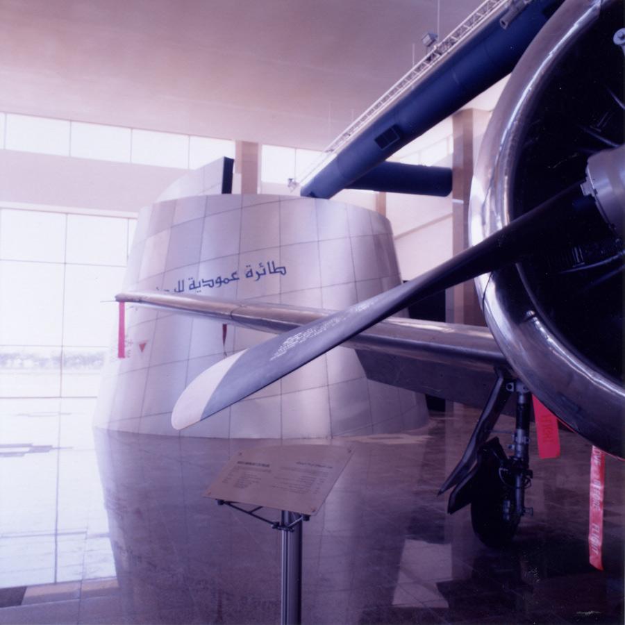 Riyadh Air Force Museum by Marks Barfield Photograph