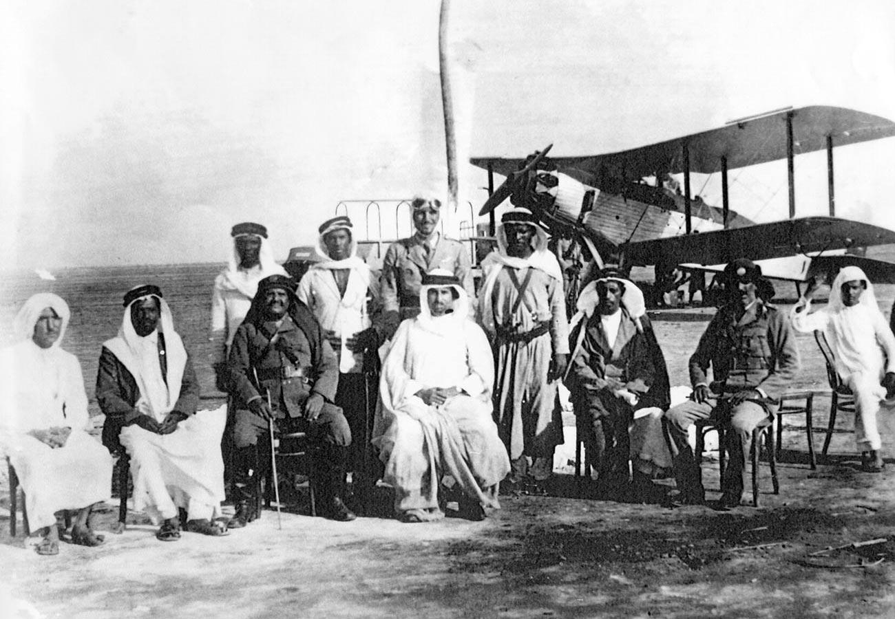 Riyadh Air force Museum historic image
