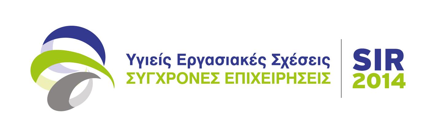 ΕΠΙΣΥΝΑΠΤΟΜΕΝΟ 10