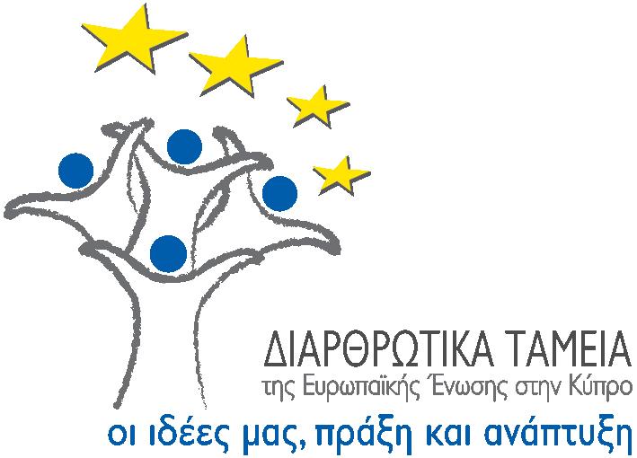 ΕΠΙΣΥΝΑΠΤΟΜΕΝΟ 7