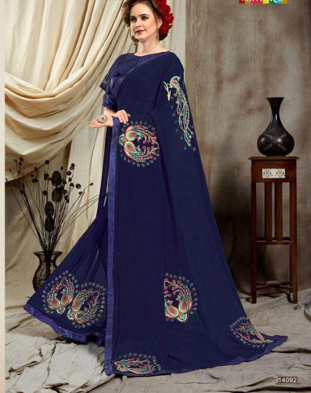 Royal Designer Daily Wear Saree Blouse Designs