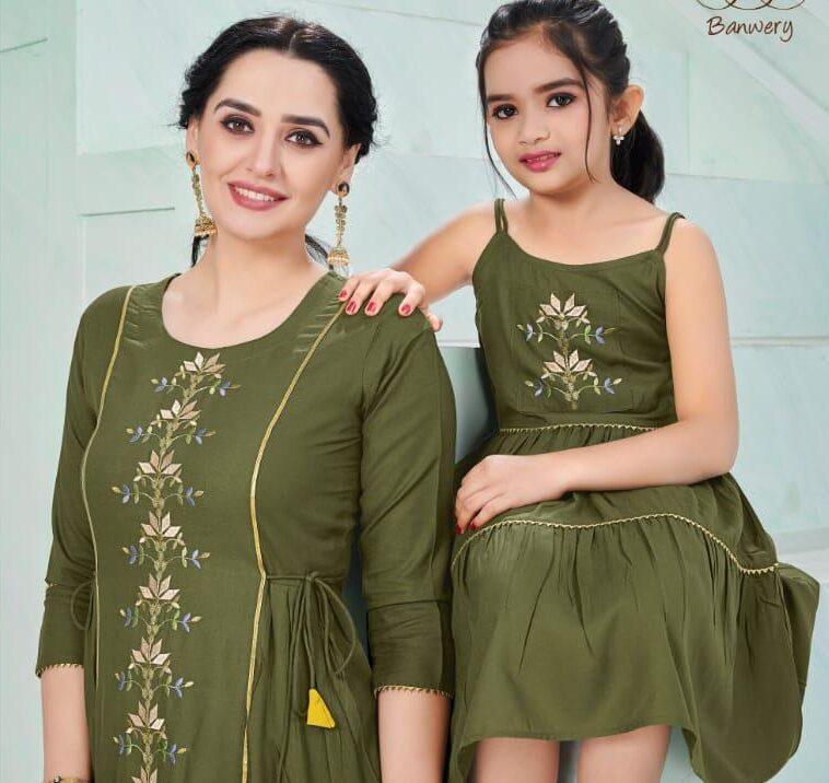 Latest Fashion of Anarkali Kurta with Palazzo