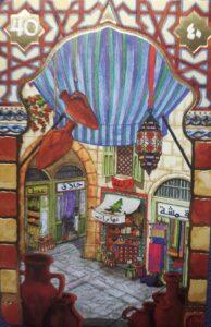 Rana George Market