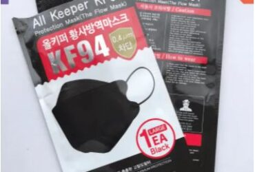 ALL KEEPER PROTECTION MASK KF94 BLACK 50pcs FDA APPROVED