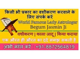Private: Get Your Love Back By Vashikaran Specialist Lady Astrologer (+91-8872564819)