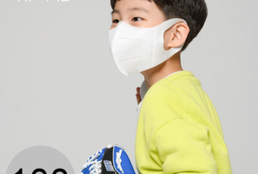 AirDays 3D KF-AD KIDS Light Face Mask (Small) 100count