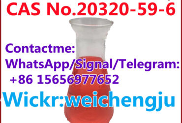 diethyl 2 – (2 – phenylacetyl) propanedioate CAS NO:20320-59-6