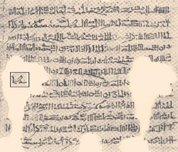 calendario del Cairo