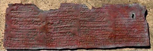 Bibbia di Kolbrin