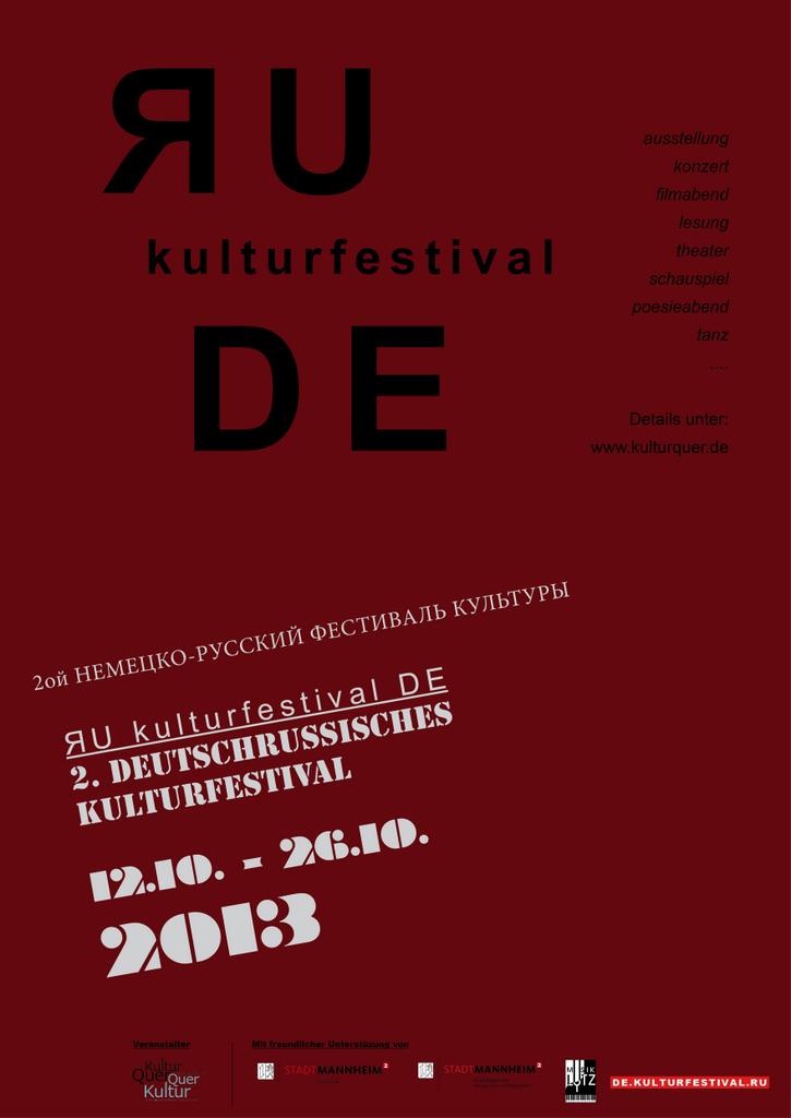2. DeutschRussisches Kulturfestival 2013, Mannheim