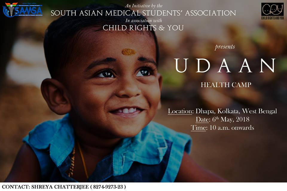 Read more about the article Child health camp at Dhapa under CRY-SAMSA collaboration
