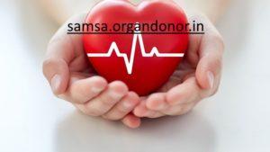 SAMSA takes Organ Donation awareness to the Corporate world