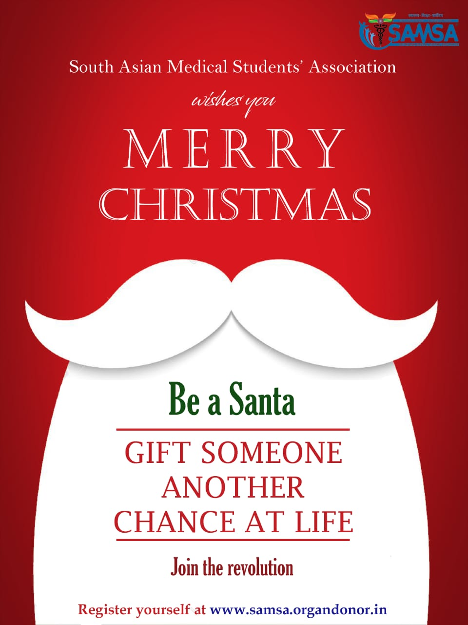 You are currently viewing Be a Santa. Gift a Life