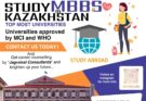 mbbs-from-kazakhstan