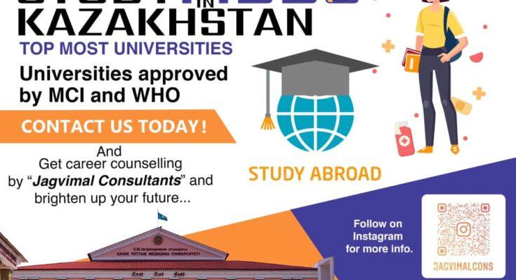 mbbs-from-kazakhstan