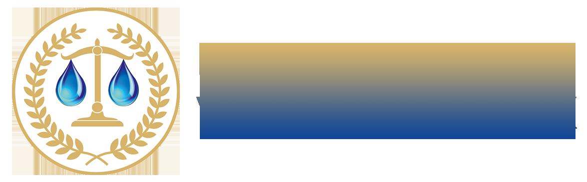 Damla Hukuk Bürosu Logosu