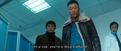 sun-hong-lei-drug-war-2012-johnnie-to-hai-run