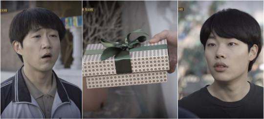 xmas-gift-collage-540x244