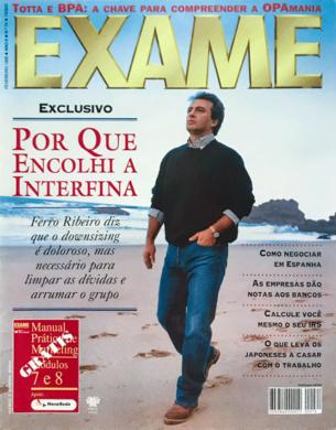 Exame n.º 74 – Fevereiro 1995