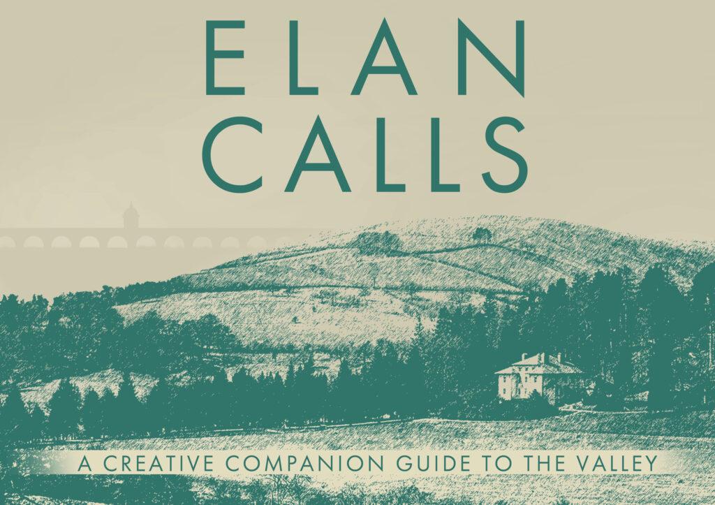 Elan Calls