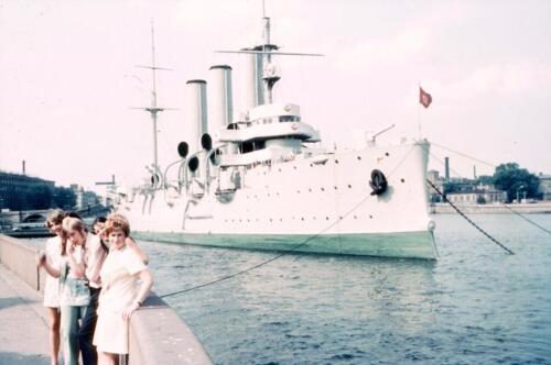 1970 Russia Abramtsevo Trip