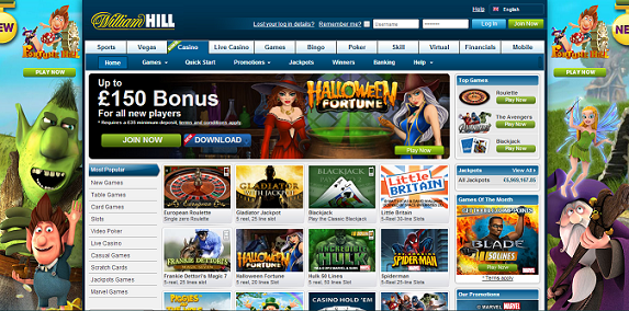 Entain wants William Hill UK