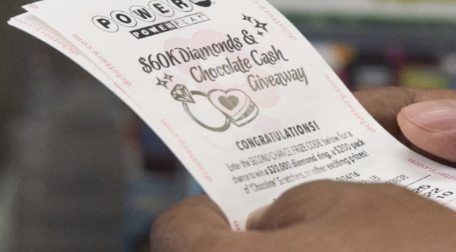 What is the largest lottery price ever?